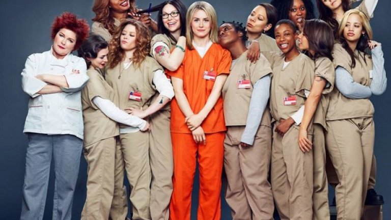 Orange Is the New Black, 2014 Ако първи сезон на сериала беше фокусиран около личността на Пайпър - бяла жена от добро семейство, която се оказва в затвора, то втори епизод на втори сезон - Looks Blue, Tastes Red, зарязва героинята и се посвещава на поддържащите герои от историята, при които виждаме голямо разнообразие от гледна точка на външен вид и сексуална ориентация. Така позволява както на сериала, така и на стрийминг гиганта Netflix да изследва изцяло нова територия.