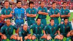 Великият отбор с Роналдо, Стоичков, Пеп, Енрике. Какво стана с тях след 1997 г.? Вижте в галерията...