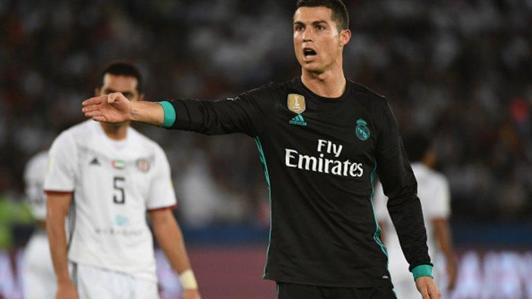 Реал Мадрид ще се опита да спечели Световното клубно първенство за втори път поред