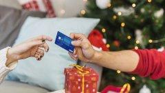 Незабравима Коледа, или как да си направиш неочакван подарък