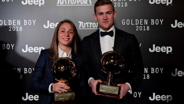 Матийс де Лихт спечели наградата Golden Boy 2018. До него е 19-годишната нападателка на Ювентус Бенедета Глиона, която стана първата носителка на приза Golden Girl.