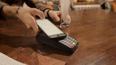 В XXI в. не е необходимо да затормозяваме ежедневието си с банкноти и кешови плащания