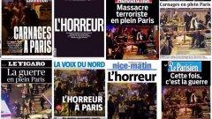 """""""Ние бяхме Шарли. Ние сме Париж"""""""
