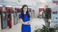 Обяснява Камелия Минева, Директор Физически лица в ПроКредит Банк