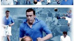 Дикси Дийн е един от най-великите голмайстори в историята на футбола.