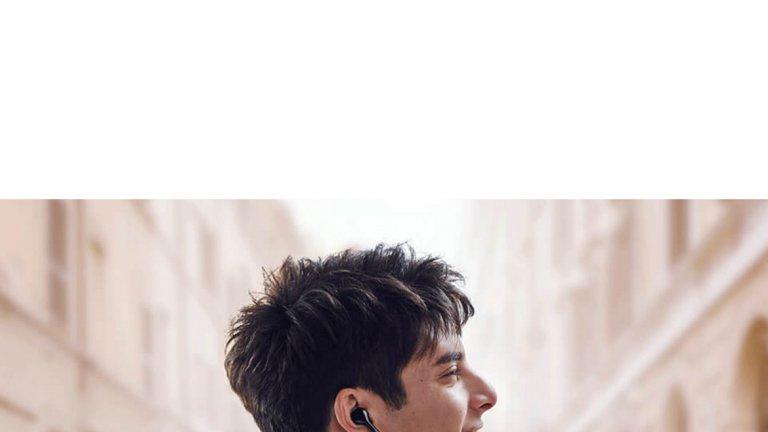 FreeBuds 3 гарантират качествен звук дори в шумна среда