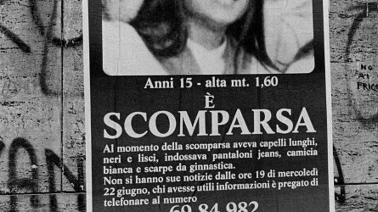 Следователите се надяват да открият развръзка за изчезването на 15-годишната Емануела Орланди през 1983 г.