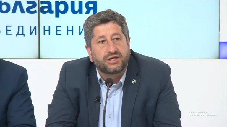 Съпредседателят на Демократична България е категоричен, че проектокабинетът на Даниел Митов няма как да бъде подкрепен
