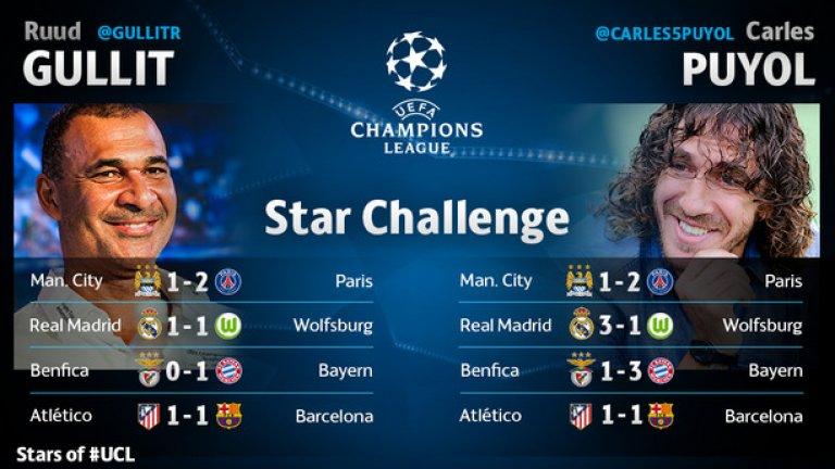 Рууд Гулит и Карлес Пуйол дадоха прогнозите си за реваншите от 1/4-финалите на Шампионската лига