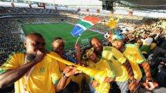 """Отпадане на ЮАР още в групите може би ще спаси света от писъците на характерната местна свирка """"вувузела"""""""