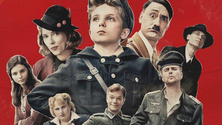 Въображаемият Хитлер е най-малкото, което ще видите в този филм.
