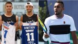 Борна Чорич и Григор Димитров бяха сред тенисистите, които се заразиха с коронавирус по време на демонстрационния турнир на Новак Джокович