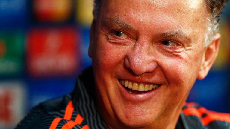 Ван Гаал повече няма да упражнява треньорската професия.