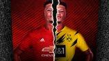 Ройс попари надеждите на Юнайтед: Санчо ще остане в Дортмунд