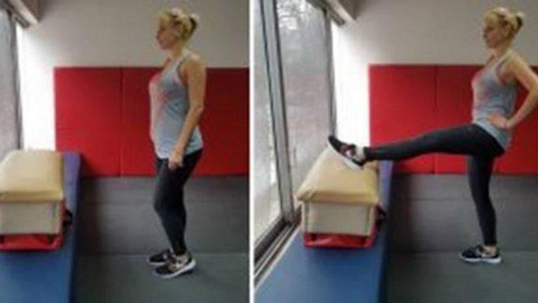 15. Лег екстензия Още едно упражнение, което може да бъде изпълнено от всеки, тъй като позволява регулиране на трудността посредством смяна височината на поставката пред вас.  Начин на изпълнение: Застанете с ръце на кръста пред висока поставка - може да е стол, кутия, легло или др. Вдигнете левия си крак на високата повърхност като се стремите да сте на такова разстояние от нея, че да можете комфортно да изпънете крака си. Изпълните желания брой повторения с единия крак, а след това направете същото и с другия. Упражнението е по-ефективно, ако има максимално изпъване (пикова контракция) в коленете, но при болки или дискомфорт може да съкратите движението съвсем малко като застанете по-близо до високата повърхност пред вас.