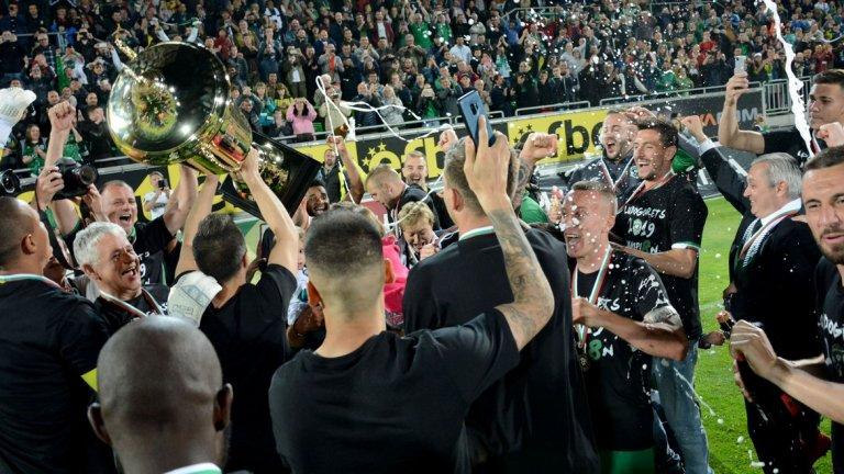 Така в Лудогорец отпразнуваха осмата титла, която еднолично ги постави на трето място по най-много шампионски трофеи в българския футбол