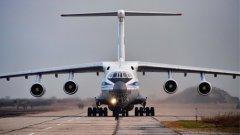 Самолетът е превозвал близо 200 души