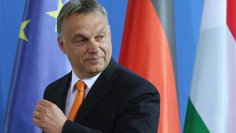 Орбан ще продължи да се конфронтира с Евросъюза