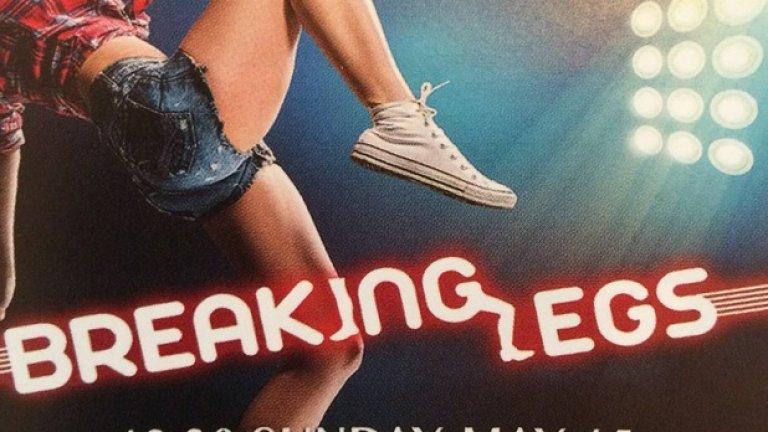 Не е сигурно дали това е вдъхновяващ танцов филм или страховит хорър за чупене на крака