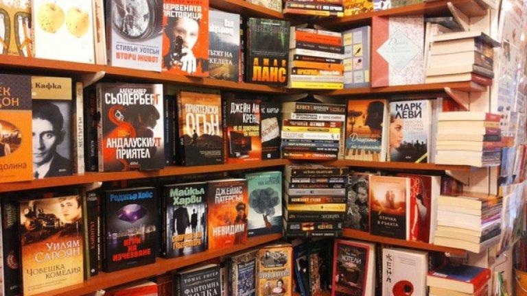 Две поколения в България не знаят какво точно е книга и смятат, че книгите нямат място в книжарниците