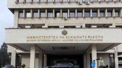 Софийска градска прокуратура разследва служители на Външно министерство на ръководни позиции заради прекомерни разходи за самолетни билети.