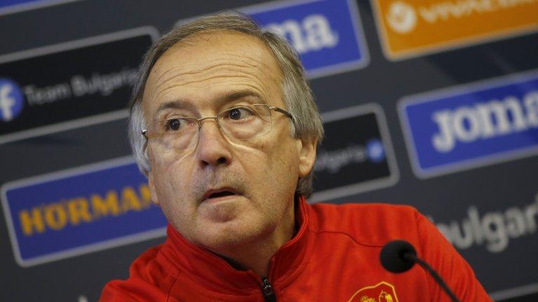 Националният отбор остана без треньор