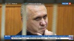 """Бивш директор на """"Роскосмос"""" е убит в арест в Москва"""