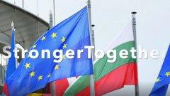 Специално видео е публикувано в социалните мрежи от Министерството на външните работи у нас и от посолствата на държавите-членки на ЕС у нас
