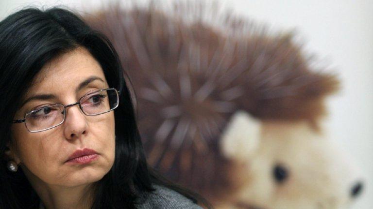 """Лидерът на """"България на гражданите"""" Меглена Кунева"""