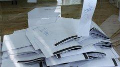 Партии подават и жалби за нарушения в изборния ден