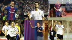 Шестима извървяха пътя от Валенсия до Барселона в последните 10 години. Двама тръгнаха в обратната посока. Вижте повече в галерията...