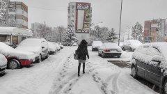 В сряда и четвъртък се очакват снеговалежи и минусови температури, но уикендът поне ще е топъл