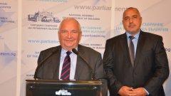 Председателят на Европейската народна партия Жозеф Дол поиска дясноцентристко правителство с премиер Бойко Борисов