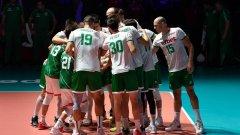 Втора поредна победа за България на Евроволей 2019