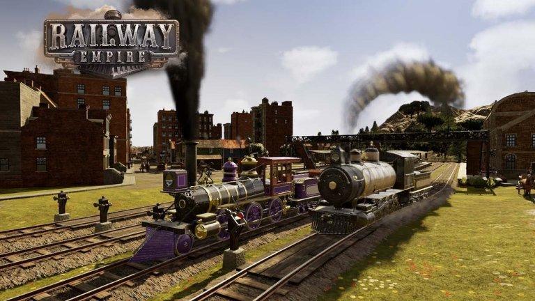 Railway Empire  Тук има малка уловка – освен че ще преживеете симулация в света на железниците, ще бъдете върнати назад във времето и историята. Действието е съсредоточено върху изграждането на първите железопътни линии в Съединените щати и то насред хаотичните времена на Дивия запад. Целта е една – да успеете да свържете цялата територия на Щатите с влакови линии и така гордо да навлезете в XX век. Подобно начинание не включва само строежа на инфраструктурата, но и умел мениджмънт, каране на самите влакове и даже търсене на нови технологии, които да вложите в работата си.   Въпреки историческия елемент, Railway Empire си е доста реалистичен симулатор с хубава графика, перфектната доза предизвикателства и умения, за които ще трябва да се потрудите, за да усвоите. Оттам нататък забавлението е гарантирано, както и упражненията по стратегическо мислене и планиране.