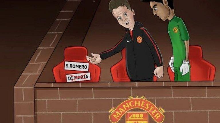 Ето Ромеро, новото ти място