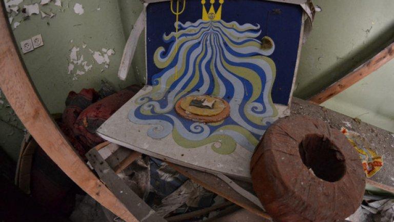 Това табло е всичко, което е останало от празника на Нептун