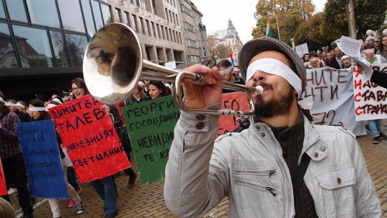 Стотици се включиха в празнично-протестното шествие