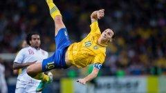 Златан Ибрахимович. Швеция не е точно слаб отбор, но... Златан никога няма да спебели нищо с него, а е нападател от огромна класа. Игра на Евро 2004, на Мондиал 2006, на Евро 2012... Но обикновено стига до баражи или до груповата фаза на шампионатите. Блясъкът му не стига за повече.