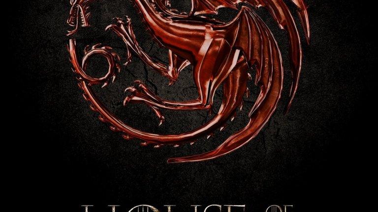 House of The Dragon вместо Bloodmoon