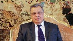 Андрей Карлов беше застрелян по време на изложба в Анкара