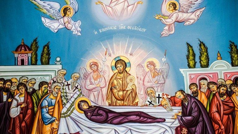 Според светото писание именно днес, на 64-годишна възраст, тя напуска земния живот и отива при сина си Исус Христос