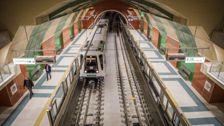 След четири години и половина чакане, ремонти и прах по улиците, третият лъч на метрото вече е факт
