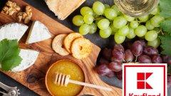 Вино и сирене се сервират заедно от поколения