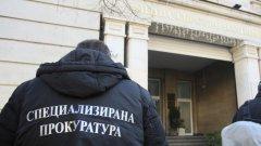 Акцията е по разпореждане на вътрешния министър Младен Маринов, като такива ще има в цялата страна