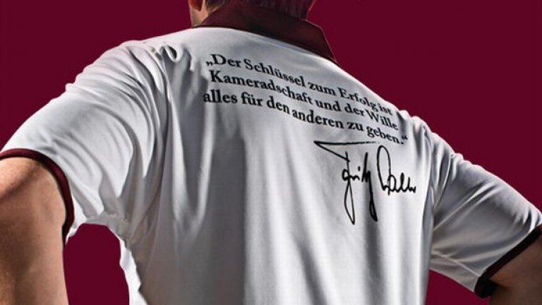 """Клубът, на който остана верен през целия си живот - Кайзерслаутерн, произведе през 2010 специални фланелки в чест на 90-годишнината от рождението му. На гърба им е изписана една паметна мисъл на великия капитан: """"Ключът към успеха е в другарството и решимостта да направиш всичко, за да помогнеш на другия"""""""