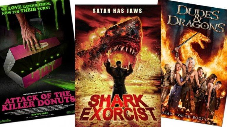 Тези филми едва ли ще спечелят награди и едва ли ще бъдат разпространявани в някое близко до вас кино. Но и те са част от фестивала в Кан, макар и частта, държана на долния етаж в един от най-големите филмови пазари в света Marche du Film