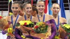 Момичетата от ансамбъла по художествена гимнастика отново записаха челни класирания