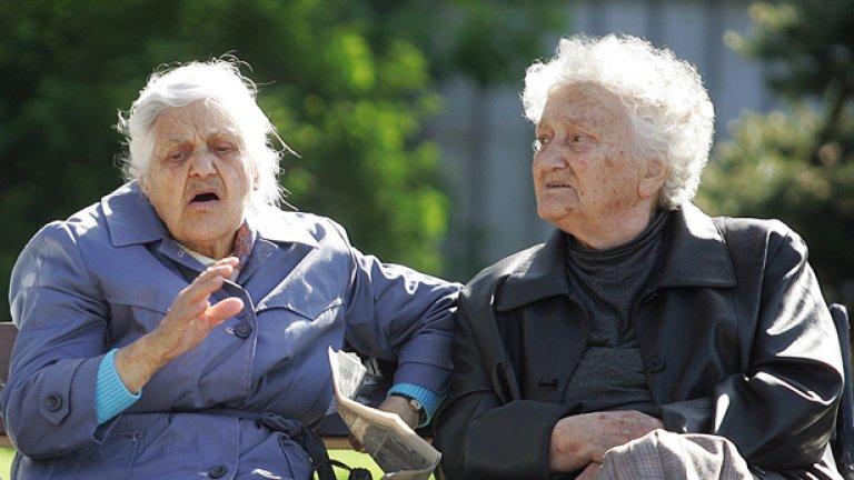 Близо 2.2 млн. души ще получат пенсии в размер на над 6.7 млрд. лева през 2010 г.
