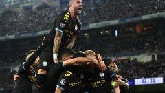 Сити отдавна имаше нужда от такава победа в елиминациите на Шампионската лига, която да даде заявка за нещо голямо в турнира
